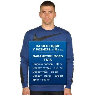 Кофта Nike M Nsw Crw Flc Mx - фото 5