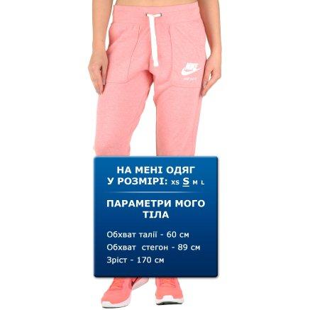 Капрі Nike W Nsw Gym Vntg Cpri - 98968, фото 7 - інтернет-магазин MEGASPORT
