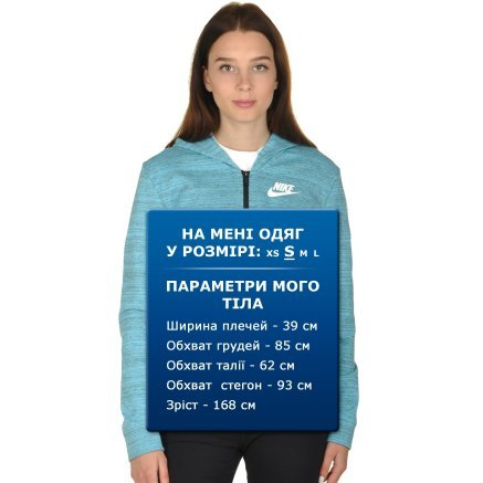 Кофта Nike W Nsw Av15 Jkt Knt - 99249, фото 9 - интернет-магазин MEGASPORT