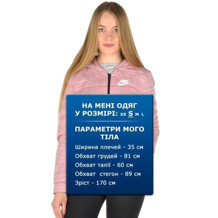 Кофта Nike W Nsw Av15 Jkt Knt - 99250, фото 9 - інтернет-магазин MEGASPORT