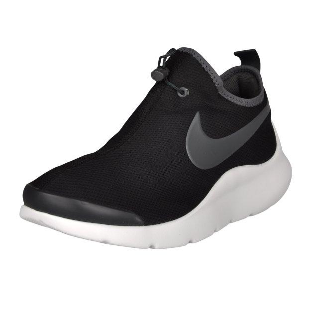 Кросівки Nike Men's Project X Shoe - MEGASPORT