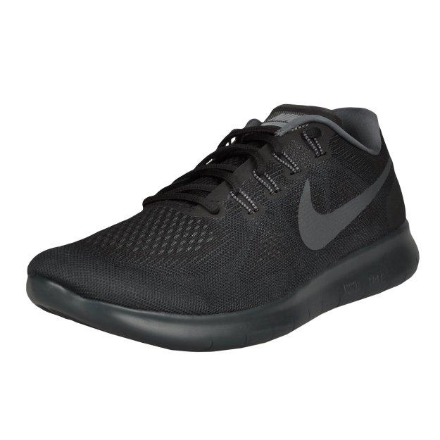Кроссовки Nike Men's Free Rn 2017 Running Shoe - MEGASPORT