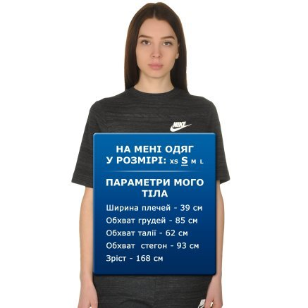 Футболка Nike W Nsw Av15 Top Ss Knt - 108559, фото 7 - интернет-магазин MEGASPORT