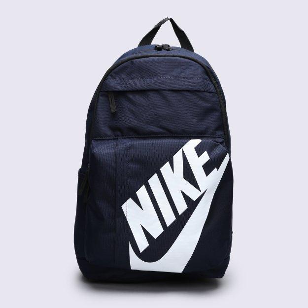 Рюкзак Nike Unisex Nike Sportswear Elemental Backpack - MEGASPORT