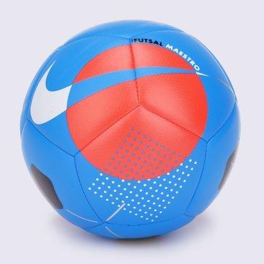 М'ячі nike Futsal Maestro - 125165, фото 1 - інтернет-магазин MEGASPORT