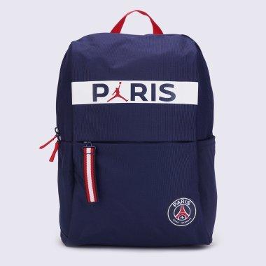 Psg Essentials Backpack