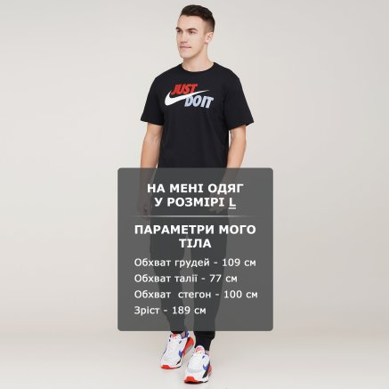 Футболка Nike M Nsw Tee Just Do It Swoosh - 114822, фото 6 - интернет-магазин MEGASPORT