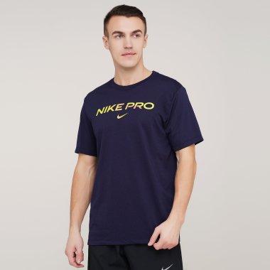 Футболки nike M Nk Db Tee Pro - 128956, фото 1 - интернет-магазин MEGASPORT