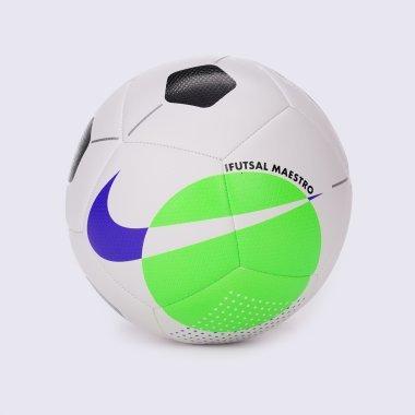 М'ячі nike Futsal Maestro - 129018, фото 1 - інтернет-магазин MEGASPORT