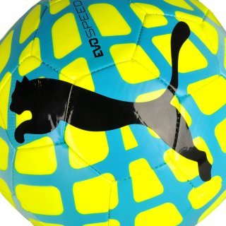 М'яч Puma evoSPEED 5.4 SpeedFrame - фото 2