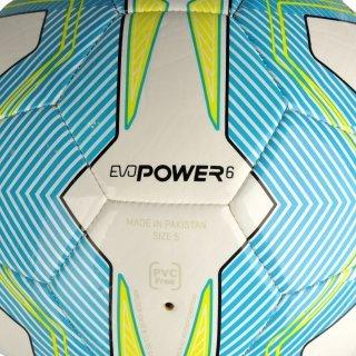 М'яч Puma evoPOWER 6.3 Trainer MS - фото 2
