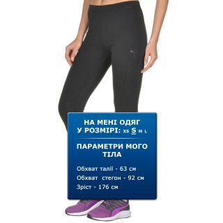 Легінси Puma Ferrari Leggings - фото 5