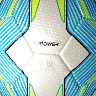 М'яч Puma evoPOWER 3.3 size 4 FIFA Ins - фото 2