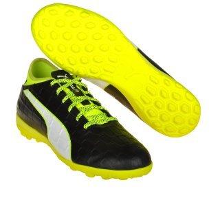 Кросівки Puma Evotouch 3 TT - фото 3