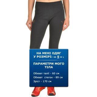 Легінси Puma Ferrari Leggings - фото 6