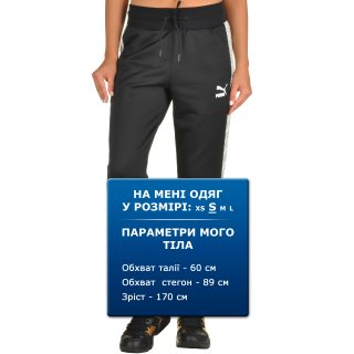 Штани Puma Aop T7 Sweat Pants - фото 6