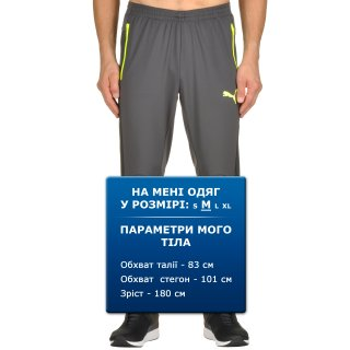 Штани Puma It Evotrg Pant Tech - фото 6