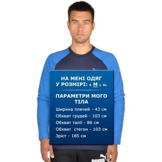 Футболка Puma Athletic Baseball Tee - фото 6