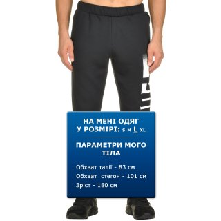 Штани Puma Rebel Pants, Fl, Cl. - фото 5