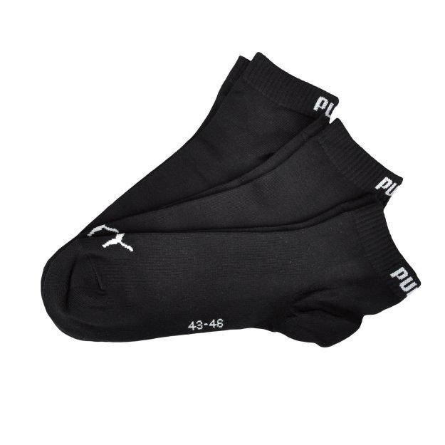 Шкарпетки Puma Training Quarter 3-Pack - MEGASPORT