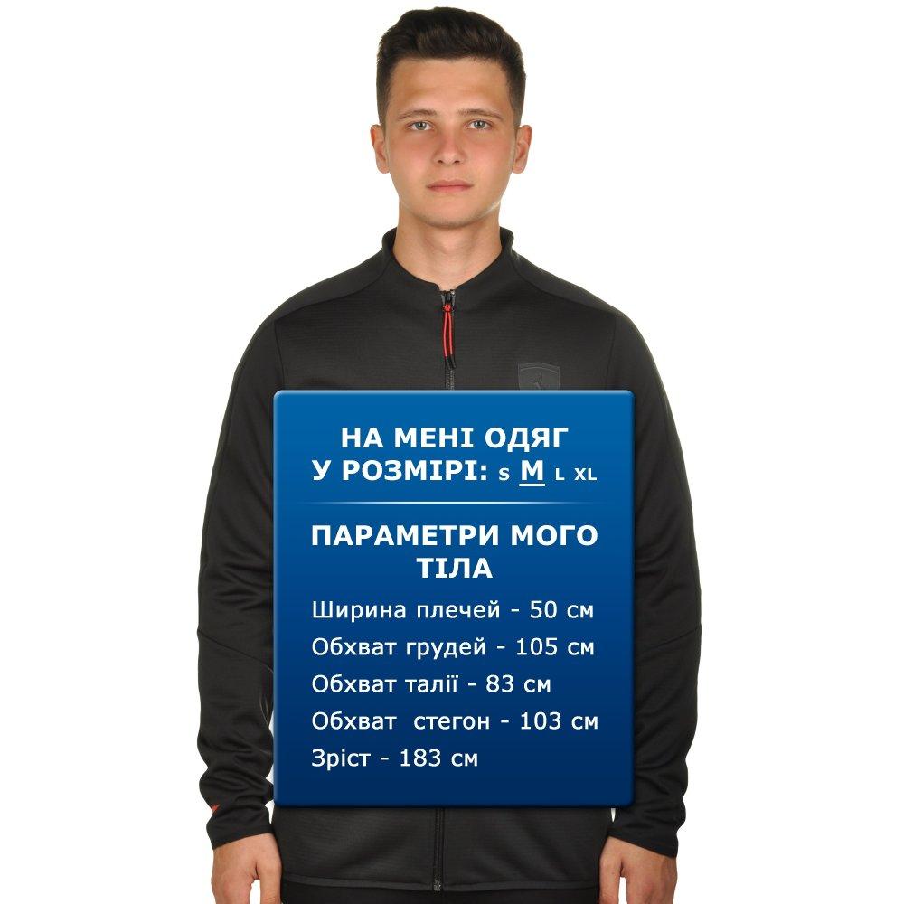 Кофта Puma Ferrari T7 Track Jacket купити за акційною ціною 1269 грн ... 3fd2bac868b70