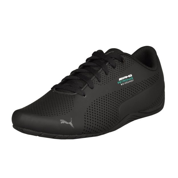 Кроссовки Puma Mamgp Drift Cat Ultra - MEGASPORT