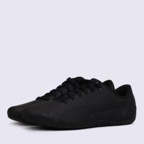 cb9ab54dd5b5f2 Чоловіче взуття, купити взуття для чоловіків в Києві, Україні ...