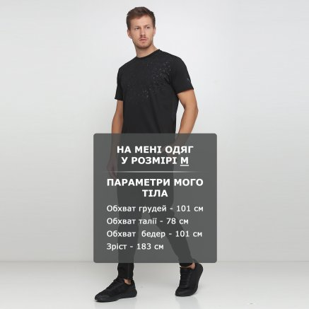 Спортивные штаны Puma Rave Protect Pant - 119813, фото 6 - интернет-магазин MEGASPORT