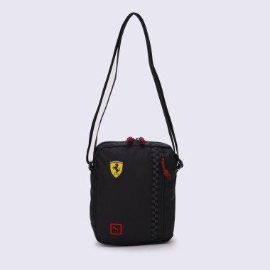 Ferrari Fanwear Portable
