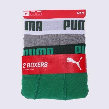 Basic Boxer 2p