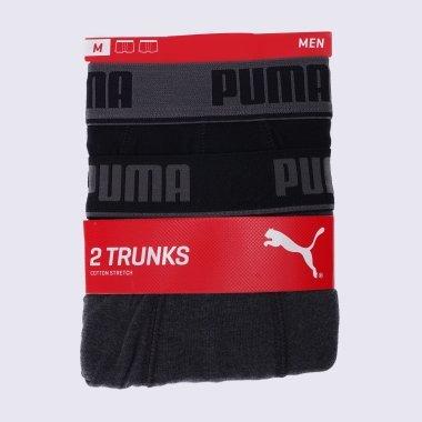 Нижнее белье puma Basic Trunk 2p - 109236, фото 1 - интернет-магазин MEGASPORT