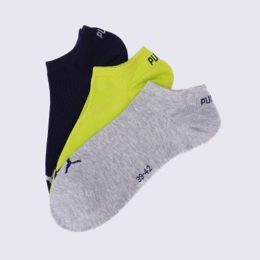 Unisex Sneaker Plain 3p