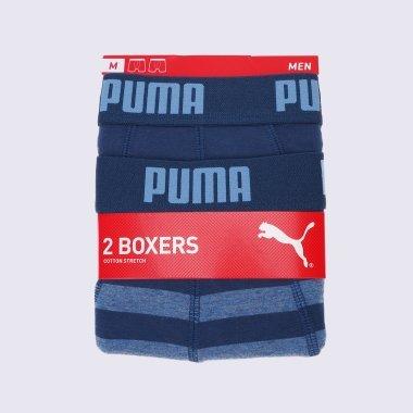Нижнее белье puma Stripe 1515 Boxer 2p - 123331, фото 1 - интернет-магазин MEGASPORT