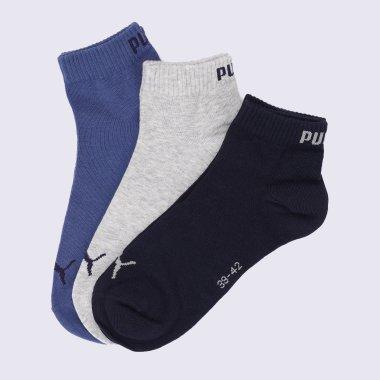 Шкарпетки puma Unisex Quarter Plain 3p - 106075, фото 1 - інтернет-магазин MEGASPORT