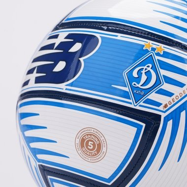 Мячи newbalance Fcdk Geodesa - 142396, фото 1 - интернет-магазин MEGASPORT