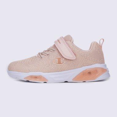 Low Cut Shoe Wave G Ps