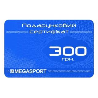 Подарунковий сертифікат Megasport Cert_300 - фото 1