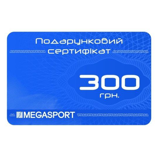 Подарунковий сертифікат Megasport Cert_300 - фото