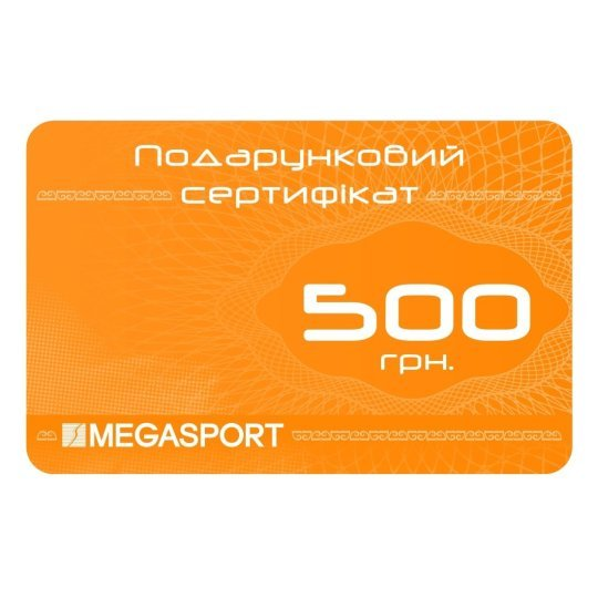 Подарунковий сертифікат Megasport Cert_500 - фото