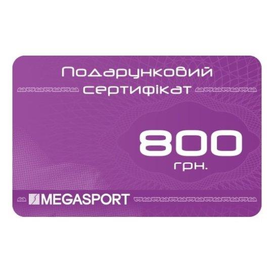 Подарунковий сертифікат Megasport Cert_800 - фото