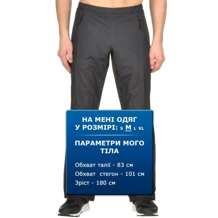 Спортивные штаны Uniform Mens Pants - 84551, фото 6 - интернет-магазин MEGASPORT