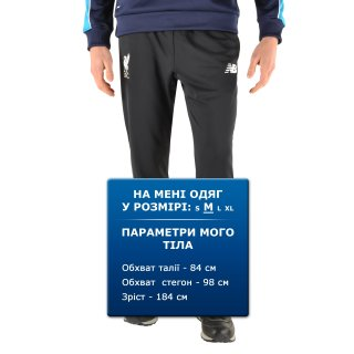 Штани New Balance Lfc Training Knitted Pant - Slim Fit - фото 9