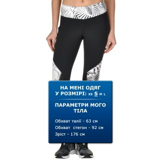 Лосини New Balance Fashion Crop - фото 6