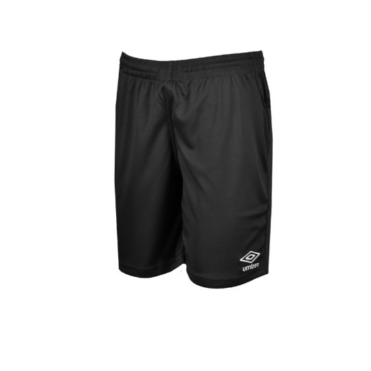 Шорти Umbro League II Short - фото