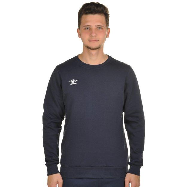 Кофта Umbro Basic Top - MEGASPORT