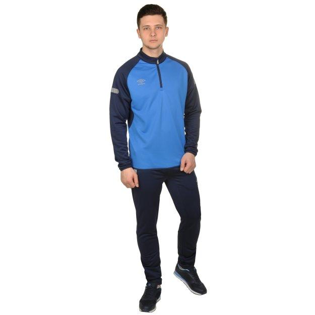 Спортивний костюм Umbro Tyro Poly Suit - MEGASPORT