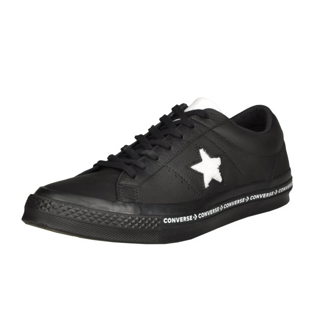 Кеди Converse One Star - MEGASPORT