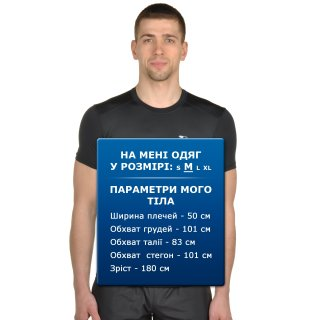 Футболка East Peak Mens Box T-Shirt - фото 6