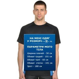 Футболка East Peak Mens Combined T-Shirt - фото 6