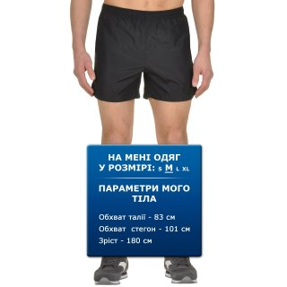 Шорти East Peak Mens Shorts - фото 6